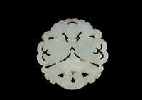 A fretworked white jade plaque with bat, China, Qing  ...