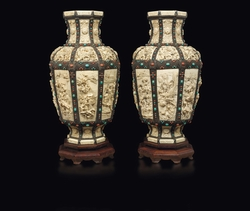 A large and rare pair of ocatagonal ivory  ...